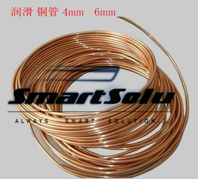 Free shipping 4MM mm Brass / copper tubing / capillary tube / pipe / lubrication tubing / machine tool lubrication system tubing