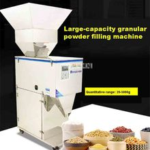 купить 20-5000G Large-capacity Packing Machine MG-5000 Granule Powder Rice Grain Nut Food Quantitative Filling Machine 110V/220V 350W онлайн
