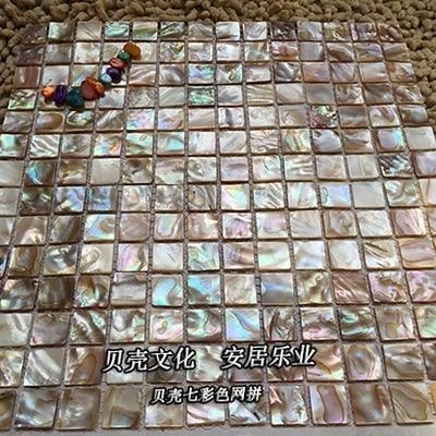 online kaufen großhandel mosaik dusche aus china mosaik dusche ... - Fliesen Mosaik Dusche