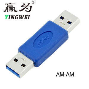 USB 3.0 A Male To A Male M-M C
