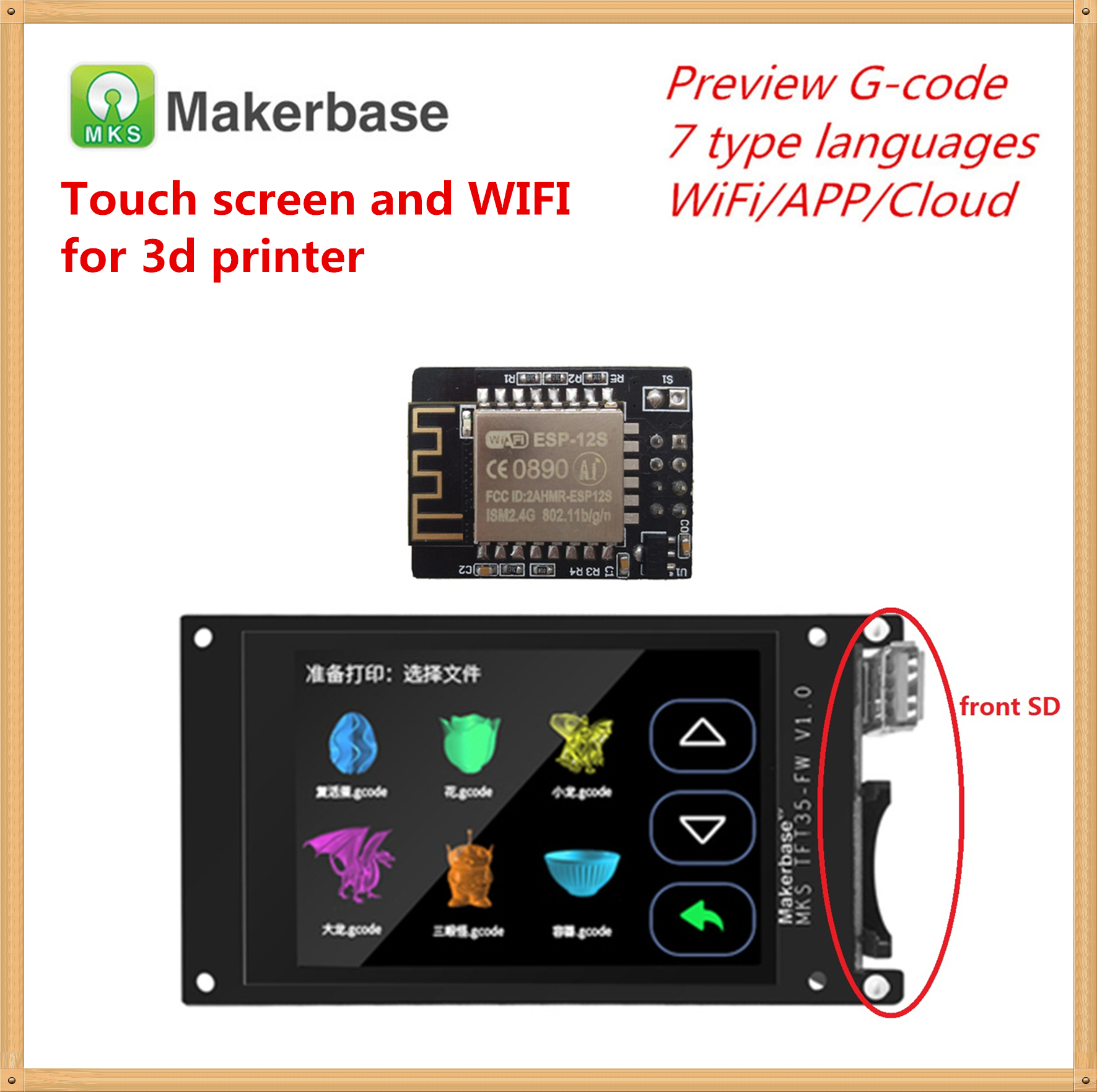 3d printer WI WIFI MKS TFT WIFI remote control MKS TFT35 V1 0 touch screen TFT