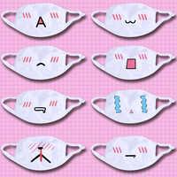 Kawaii Staub Maske 1 PC Kpop Nette Anime Cartoon Maske Muffel Emotionale Maske Kpop Lustige Unisex Baumwolle Maske