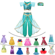 Fancy Baby Girl Princess Clothes Kid Jasmine Rapunzel Aurora Belle Ariel Cosplay Costume Child Elsa Anna Elena Sofia Party Dress(China)