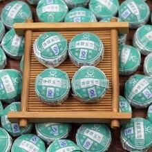 Магнолии эр, юньнань вкус чай, пуэр пу похудения китайский цветок чай