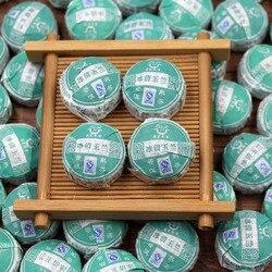 Chinese mini yunnan puer tea magnolia flower tea flavor pu er tea for weight loss.jpg 250x250