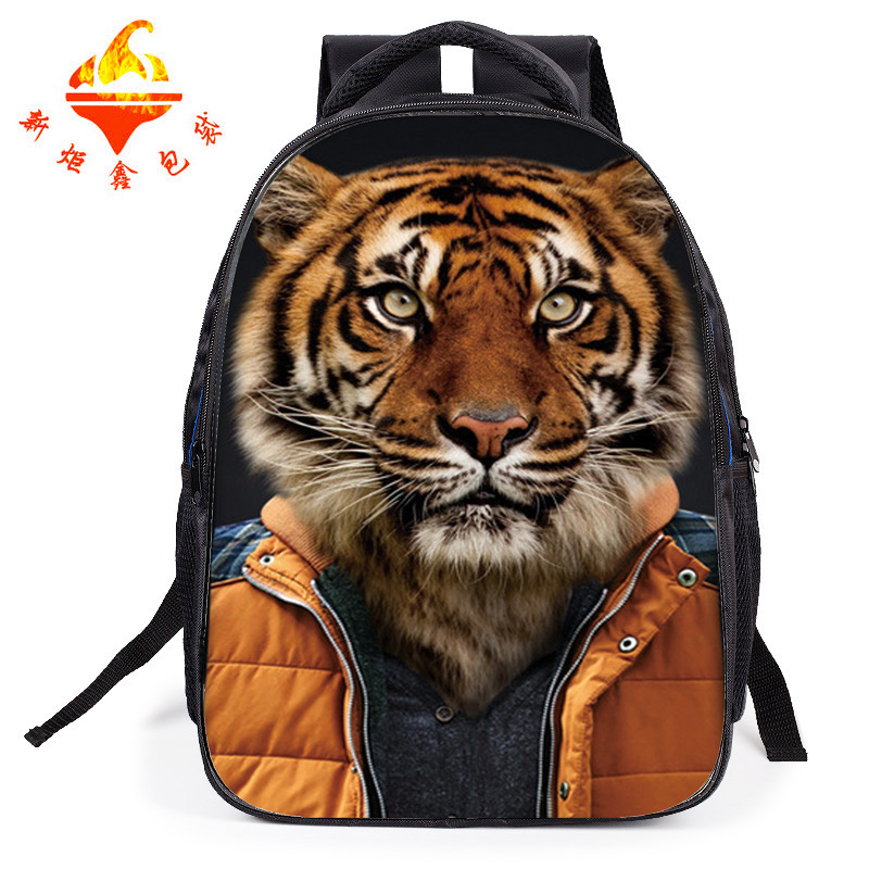 Children Boys And Grils Cartoon Animal Backpack Kids Kindergarten Primary School Bags Satchel For 1-3-6 Years Schoolbag