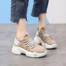 2018 New Sneakers Korean version of Ulzzang running shoes winter velvet net red Daddy shoe Girl