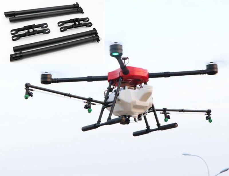 Agricultural plant protection machine drone folding rod aluminum alloy spray bar electric sprayer spray boom nozzle
