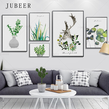 Watercolor Leaves Decorative Painting Nordic Style Poster Wall Art Canvas Painting Plant Decoration for Living Room