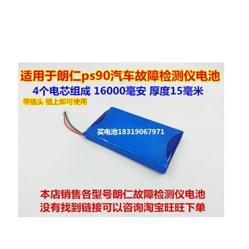 Batterie pour XTOOL PS90 automobile OBD2 voiture outil de Diagnostic Li-ion Rechargeable accumulateur remplacement 16000 mAh W/Plug + 5 lignes
