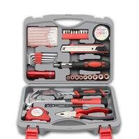 39 pcs 가정용 일반 손 도구 세트 스크루 드라이버 해머 렌치 플라이어 도구 키트 홈 다기능 수리 도구