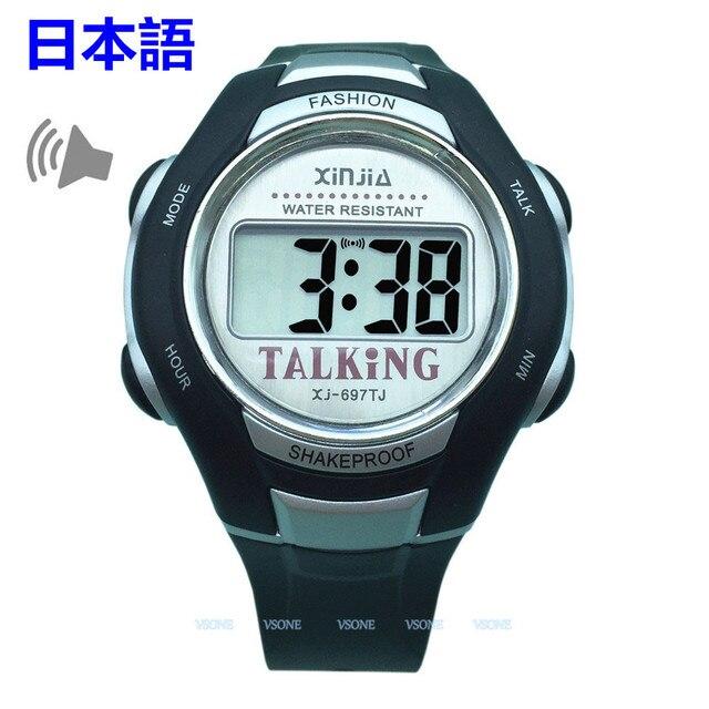 933dee65e5e Japonês relógio Digital Falando Relógio para Cegos ou Deficientes visuais  com Alarme