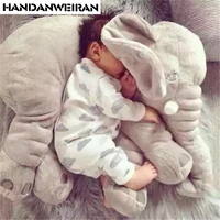 2017 NEW Free Dropshipping 60cm Colorful Giant Elephant Stuffed Animal Toy Animal Shape Pillow Baby Toys