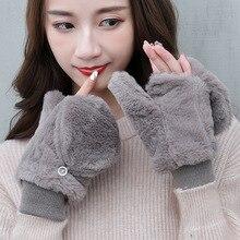 Winter warm women Mittens gloves