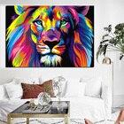 Watercolor Lion Anim...