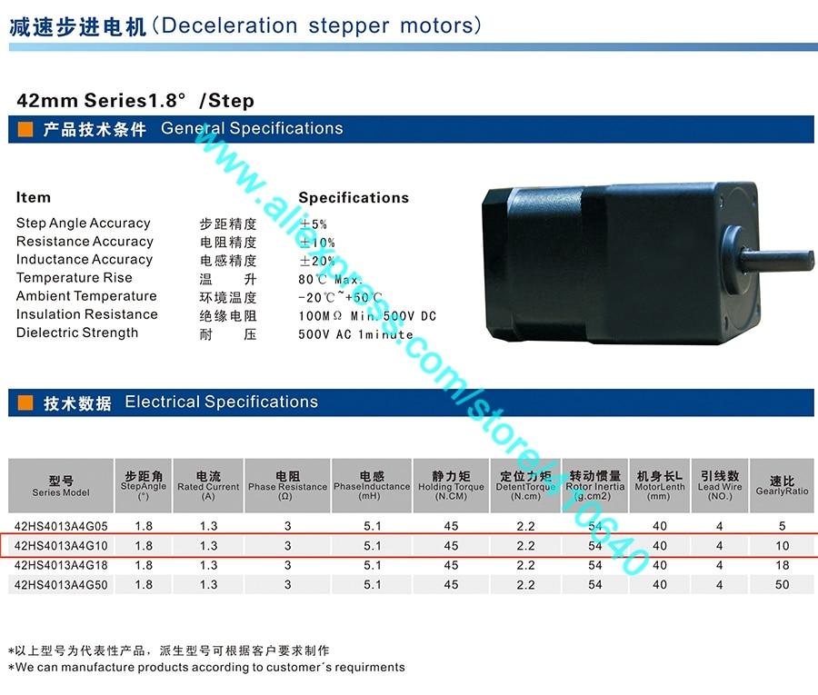 NEMA17 Gear Stepper 42HS134014A4G10 specification