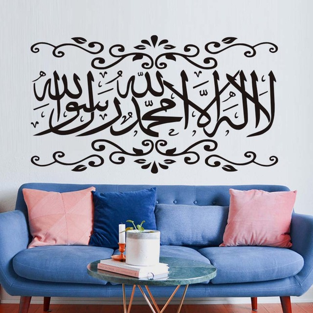 Islamic Arabic Decorative House Wall Decal Vinyl Art Muslim Mural Self Adhesive Wallpaper Modern Design Home  sc 1 st  AliExpress.com & Islamic Arabic Decorative House Wall Decal Vinyl Art Muslim Mural ...