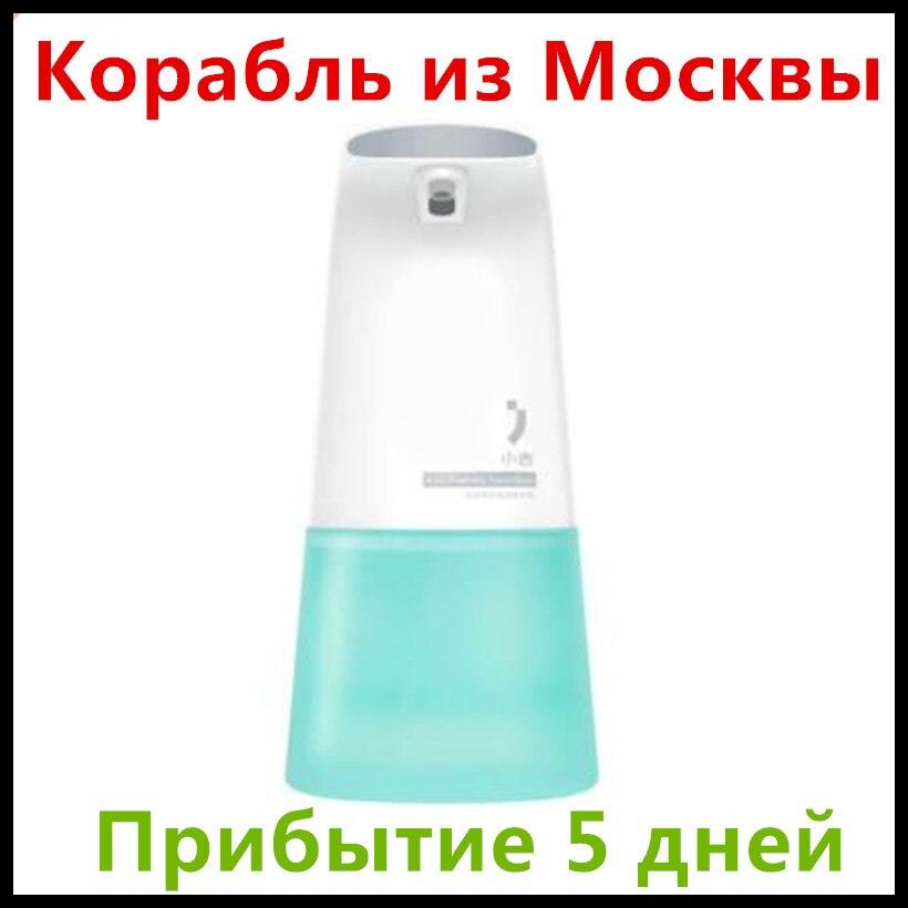 Chegada nova Xiaomi Marca Ecológica MiniJ Infravermelho de indução Indução Auto de Espuma máquina de Lavar a Mão Lavagem 0.25 s Para O Bebê e Família
