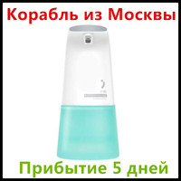 New Arrival Xiaomi Ecological Brand MiniJ Auto Induction Foaming Hand Washer Wash 0 25s Infrared Induction
