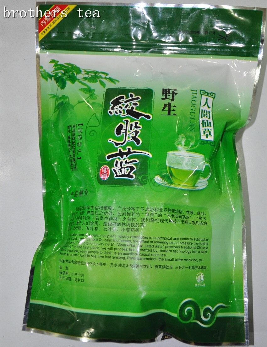 2016 Loose Tea Arrival Matcha Special Grade Jiao Gu Lan Green Tea