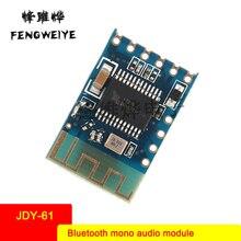 Panel JDY-61 Bluetooth Audio Module Bluetooth Mono Audio Audio Module