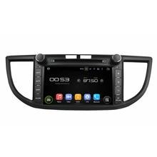 For HONDA CRV 2012 cr-v android 7.1.1 HD 1024*600 car dvd player gps autoradio 3G wifi obd2 dvr navigation free map camera