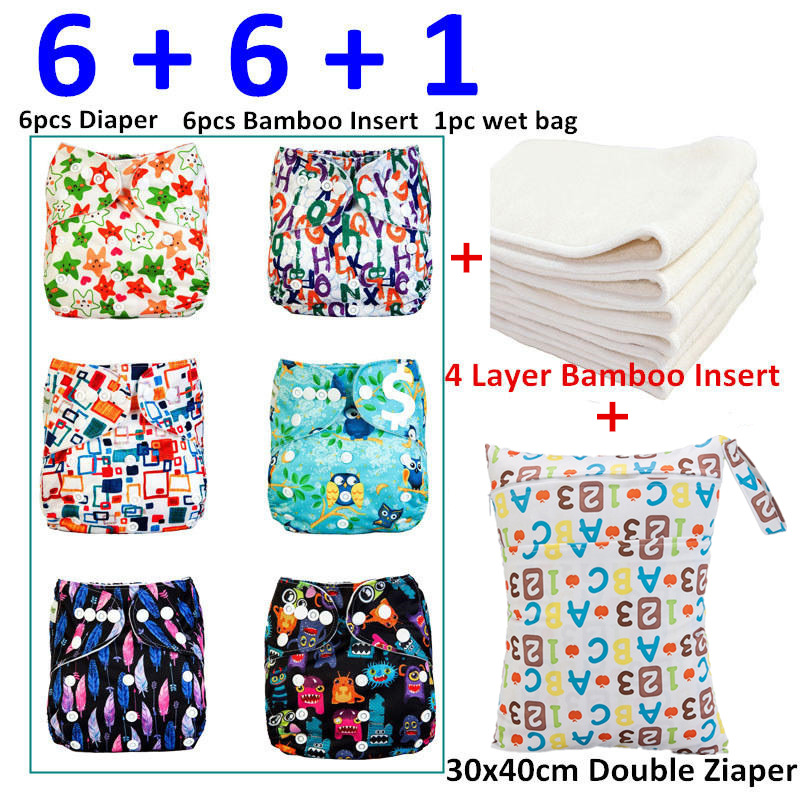 Фото [Mumsbest] Baby Cloth Nappy New Style Pattern 6pcs/Lot Diaper +Bamboo Inserts +Wet Bag Pack New design Reusable Diapers Lot Sale