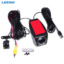 Big sale LEEWA Car Front/Rear USB Digital Dual Video Recorder 1080P HD DVR Camera With LED Light For Car Android Navigator Headunit #3913