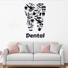 Vinyl Wall Decal Dental Clinic Dentists Mural Removable Tooth Tools Sticker Bathroom Teeth Center Decor AY989