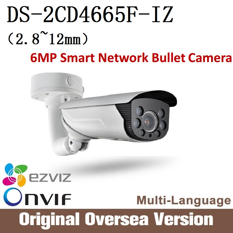 HIKVISION  Ip Camera DS-2CD4665F-IZ 2.8-12mm 6MP Smart IP Vandal-proof Bullet Camera audio Ip66 H264 Onvif RJ45 uk English change up intermediate teachers pack 1 audio cd 1 cd rom test maker