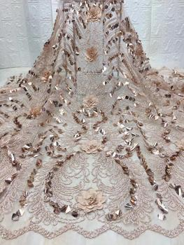 High quality french tulle lace fabric African sequins net lace glitter fabric with sequins silver and gold for wedding dress