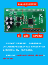 6 AD acquisition module AD7656 high-speed communication acquisition 24 high precision adc acquisition adc acquisition card ad test board ad board