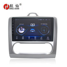 HACTIVOL 9 1024*600 Quadcore android 8.1 car radio for Ford Focus 2 2005 2006 2007 2008 2009 2010 2011 DVD player gps navi