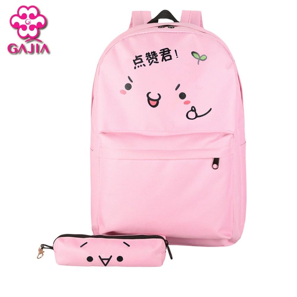 Online Get Cheap Cute Backpacks College -Aliexpress.com | Alibaba ...