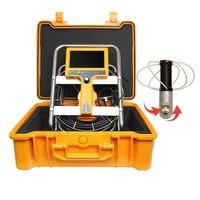 30 м кабель дымоход чистить инспекции видео Камера телеметрией вращения трубопровода бороскоп счетчика Запись