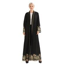 Arabic Holy Cardigan Abaya Muslim Women Elegant Long Dress Kaftan