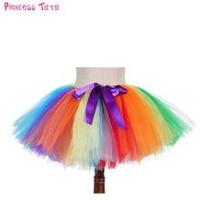 d7324c553 princess tutu Rainbow Adult Bow Halloween Above Knee Length