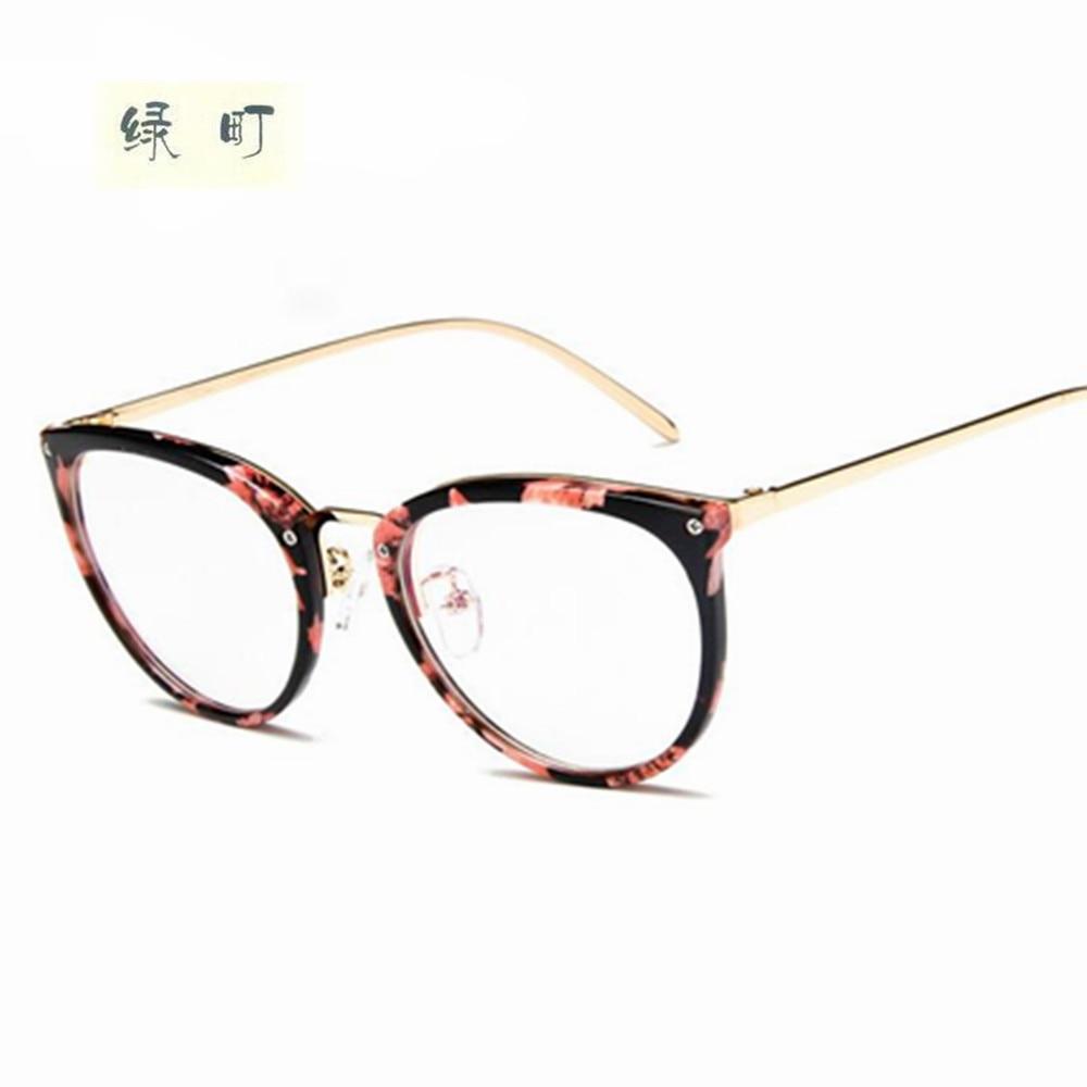 Aliway Fashion Cute Style Eye Glasses Frames For Women Men