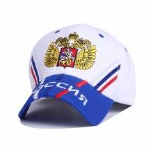 Algodón Rusia emblema nacional bordado Snapback gorras Unisex gorra de  béisbol ocio hombres mujeres sombreros Ajustable 89ee81023db