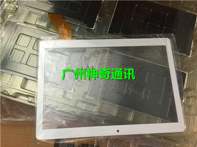 New original cn109fpc-v0 tablet capacitive touch screen free shipping