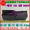 (10PCS) power relay JQ1AP-24V-F AJQ8342F 10A new original