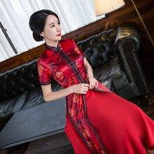6edda91ed550 Novidade Moda feminina Longo Qipao Cheongsam Top Vendendo Chinês Rayon  Feminino Vestido Vestidos Tamanho S M L XL
