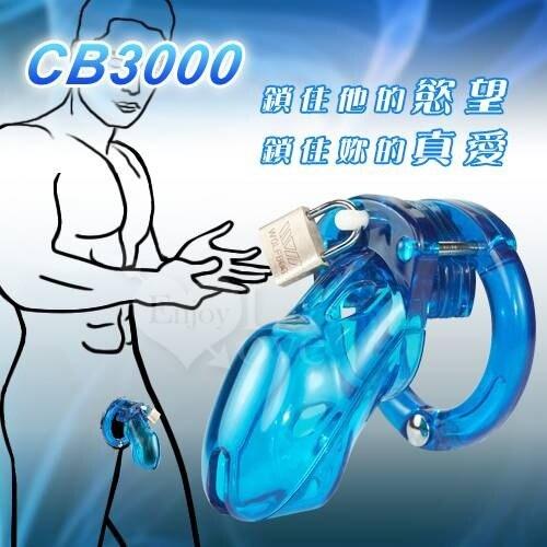 Большой размер мужской целомудрия пластиковый мужской целомудрия устройство петух клетка включает 5 шт кольцо пениса, регулируемое кольцо
