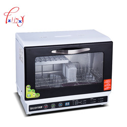 LC-CXWJ001 Home use Automatic dishwasher small desktop disinfection and drying integrated bowl washing machine 1pc
