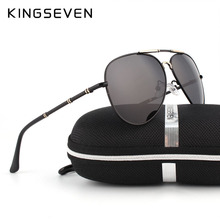 KINGSEVEN Brand Mens Fashion Unisex Sun Glasses Polarized Driving Sunglasses Round Male Eyewear For Men/Women