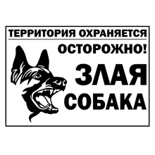 CK2776#20*14cm Caution! Angry dog funny car sticker vinyl decal silver/black car auto stickers for car bumper window car decor ck2642 12 24cm search engine girl funny car sticker vinyl decal silver black car auto stickers for car bumper window car decor