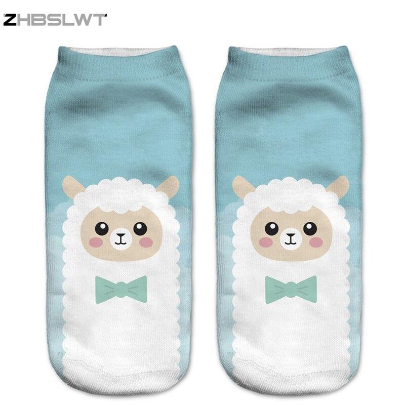 1pair Fuuny Cute Unisex Men Women Socks 3d Printed Cartoon Animal Print Panda Ankle-high Short Socks Spring/summer Delicious In Taste Socks Women's Socks & Hosiery