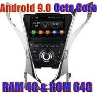 WANUSUAL Octa Core Android 9.0 Car DVD Autovideo Player For Hyundai AZERA Grandeur Grandeur HG I55 2011 2012 GPS Navigation 2Din