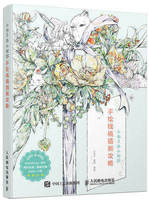 Chinese Color Pencil Drawing Inbetweening Flower Pattern Art Painting Book Art Book Chinese Coloring Books For