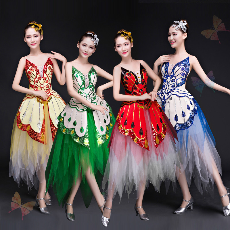 Modern Dance Costume Adult Dance Dance Short Tutu Opening Dance Fashion Show Costume